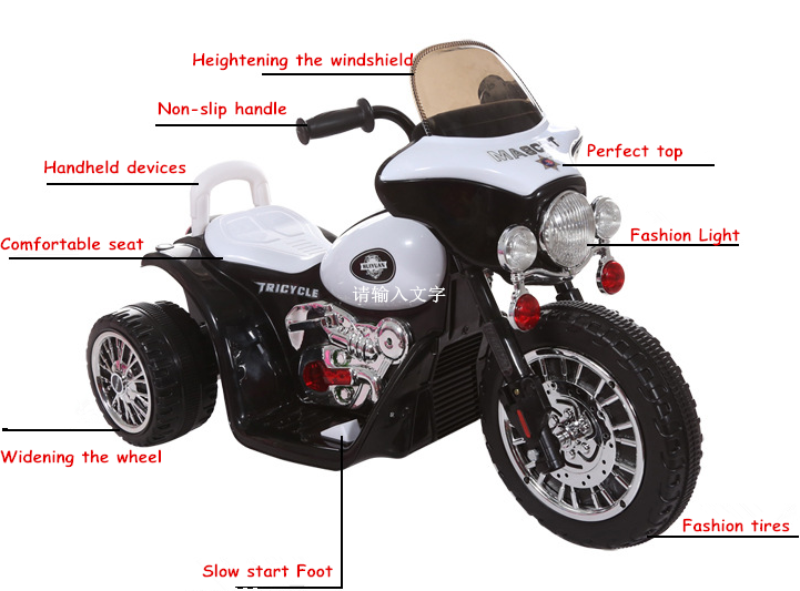 HS-200 bebe electric trike motorcycle ride on juguetes motor.png