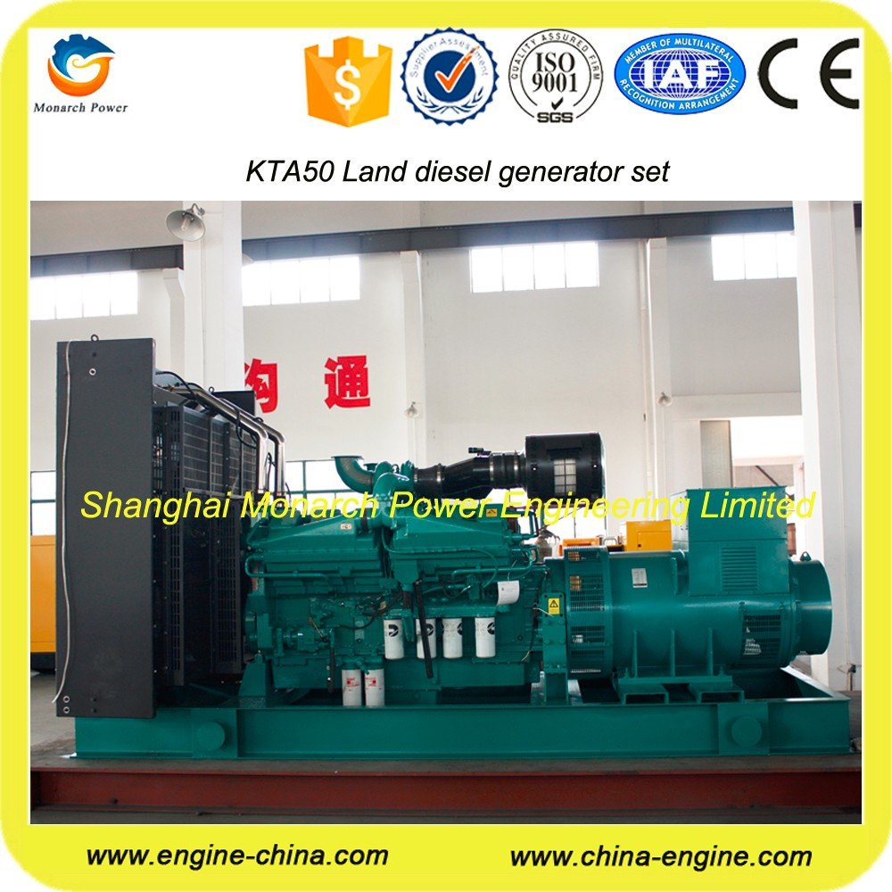 Genuine Cummins 1250kva diesel generator set fuel consumption