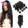 Wholesale Price Free Part Malaysian Body Wave Closure With 100% Unprocessed Virgin Malaysian Hair Weaving