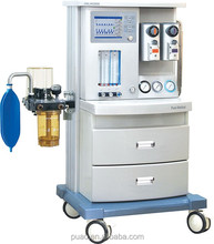 Royal Medical Equipment Anesthesia machine JINLING-8501