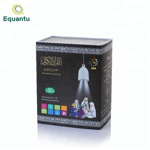 Equantu Quran Somali translate LED Quran Speaker With Lamp
