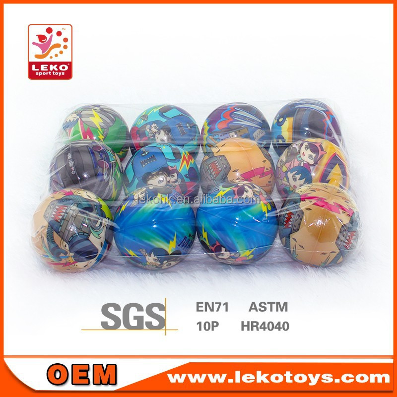 pu stress ball factory,child 6.3cm pu foam ball,colorful 6.3cm pu foam stress ball