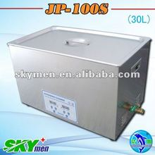 industrial ultrasound cleaning equipment