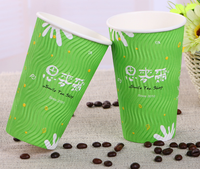 12oz double wall disposable custom printed ripple paper cup