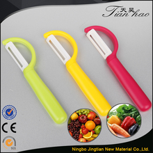 ABS Handle Fruit and Vegetable Peeler