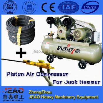 Mobile motor power 120l tank piston air compressor for for Piston type air motor