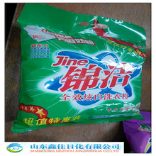 high quality different chemicals in bonux washing powder