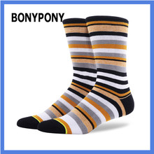 BONYPONY 200Needle top quality cotton terry cushion on foot sole custom logo branding design men thick fashion socks