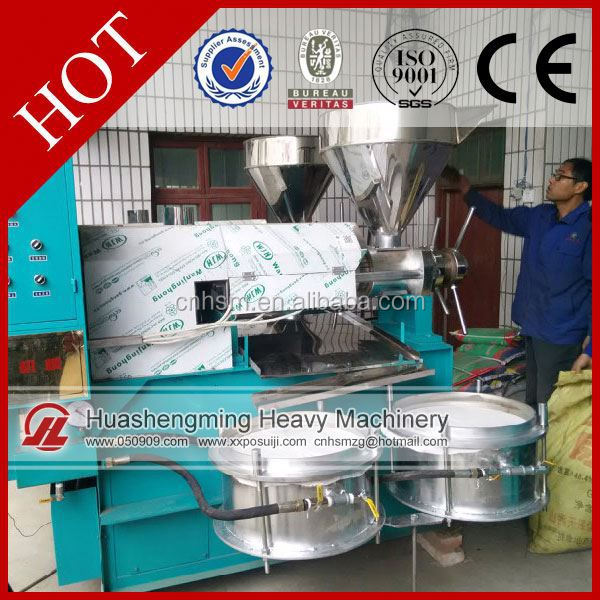 HSM Manufacture ISO CE baobab seed oil extraction machine