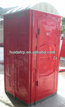 China Huida top quality eastern and western style outdoor public fiberglass portable toilet/washroom/restroom manufacturer