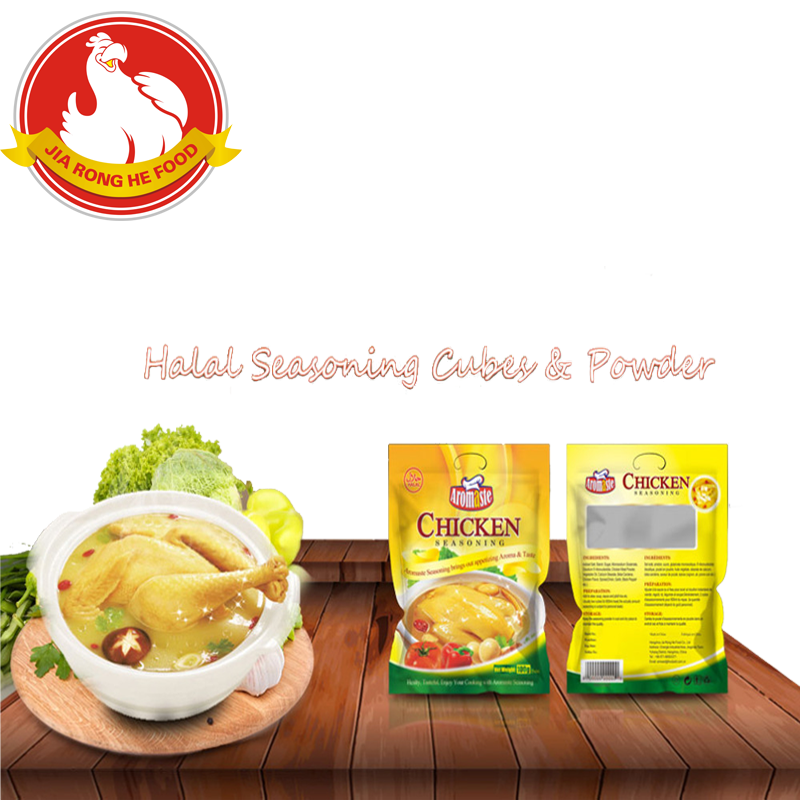 4g/10g Halal Onion Flavour Seasoning Cube Packing Cubes