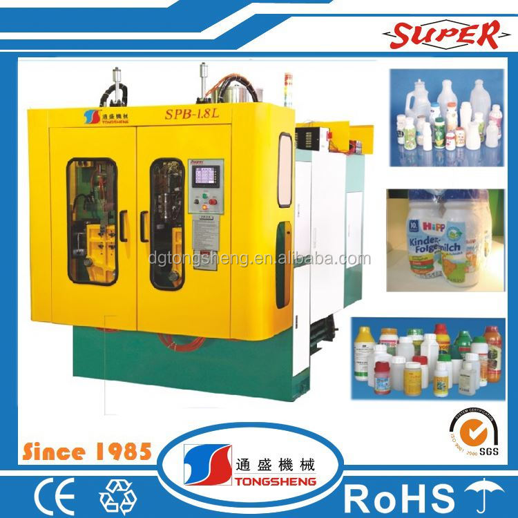 Automatic 5 gallon blow molding machine multi layer co extrusion blow molding machine price