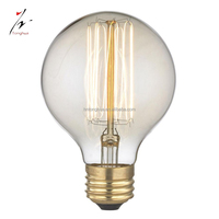 Hot Sell Vintage Edison Bulb G95 E27 60W Globe Antique Bulb Edison