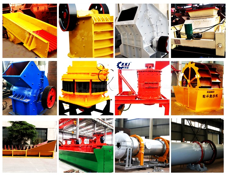 2017 PE series Jaw crusher, jaw crusher machine with CE and ISO ,XKJ CRUSHER