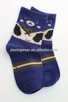 Anti-Bacterial 100% bamboo socks for footwear and promotiom,good quality fast delivery