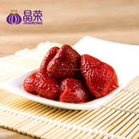 IQF Frozen Whole Strawberry Fruit Export