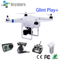 The best 2015 Christamas gift rc toy of quadcopters and drones with high definition 1080P 30FPV camera drone