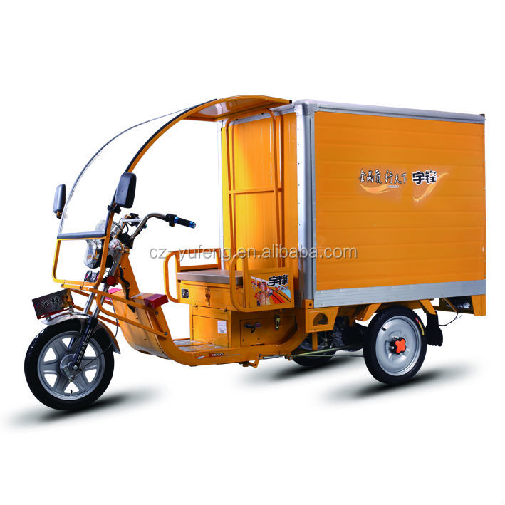 best quality of battery tricycle