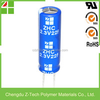 CHINA 2.3V 22F Super capacitor, Hybrid capacitor (P-EDLC)