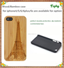 for iphone 5/5s 6s wooden skin with design Starbucks engraved, 2015 hot selling bamboo case for iphone 5/5s with pc cover