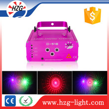 HZG multi color laser stage lighting 3 eyes rgb laser light full color rgb 300mw laser light
