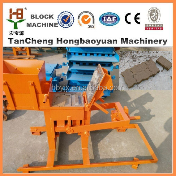 road construction equipment QMR2-40 manual hydraform paving manual compressed earth block machine