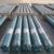 API 5CT L80 9CR seamless carbon steel Casing and tubing Pipe for oil and gas well