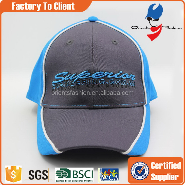 Low price new products full buckram baseball hat