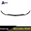 W205 AMG Look carbon fiber front bumper lip for Mercedes W205 AMG Line model sporty edition 2015 - 2016
