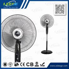 FS40-53R multi-certificated good quality standing fan