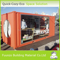 Chill-proof New Style Design Smart Steel Structure Mobile Store