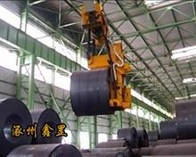 Factory supplies professional steel roll material metal handling mechanical lifting tongs aids equipment