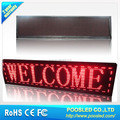 remote control led red message board