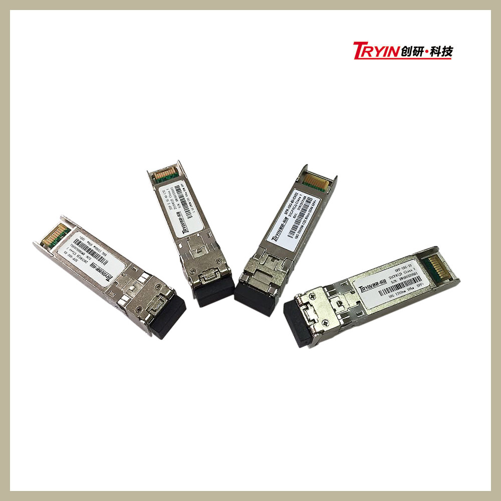 1.25g Wdm 20km 1000base-lx Sfp 1310nm