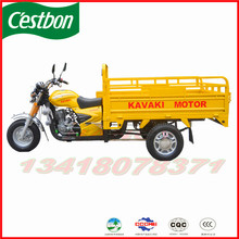 Factory supply three wheel covered motorcycle motorized tricycle car