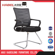 Wholesale Anji Net Back Office Chair Conference Chair