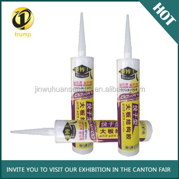 JBS-6900 quick drying big board structural glass acetic silicone sealant factory price
