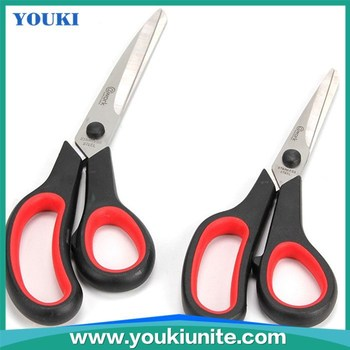 "5.5"" stationary scissor"