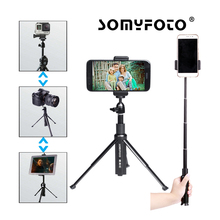 2017 new light mini flexible cellphone camera accessories all aluminum alloy bluetooth selfie stick tripod