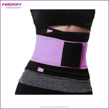 New Style Burn Fat Fitness Back Support Purple No Logo Women's Girdle