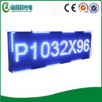 2015 Porgammable Text pictures IP65 P10 Outside Blue LED Screen