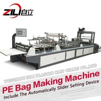 Horizontal Type PE Bag Making Machine Include The Automatically Slider Setting Device