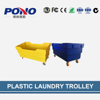 heavy loading capacity and large storing space plastic laundry linen trolley with unique strong and durable wheels