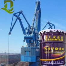 Anticorrosion protective effect oil based epoxy primer zinc-rich coating paint