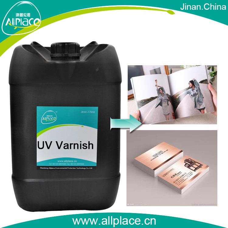 Inkjet uv curing varnish for digital printing Flatbed UV printer