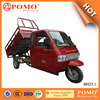 High Quality Heavy Load Famous Lifan 250CC Engine Powered Cargo Trike Motorcycle With Full Closed Driver Cabin