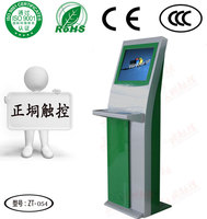 2016 Hot Sale Touchscreen Information Kiosk Touch self-service Monitor