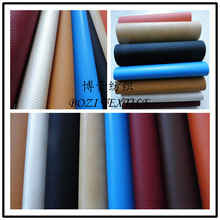 Specializing in the production of high quality microfiber leather for shoes