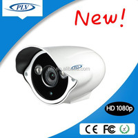 2014 hot new 1080p night vision webcam mega pixel usb security web cam for your home