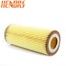 Paper oil filter manufacturers China 06E115466 for audi Auto engine lubrication system